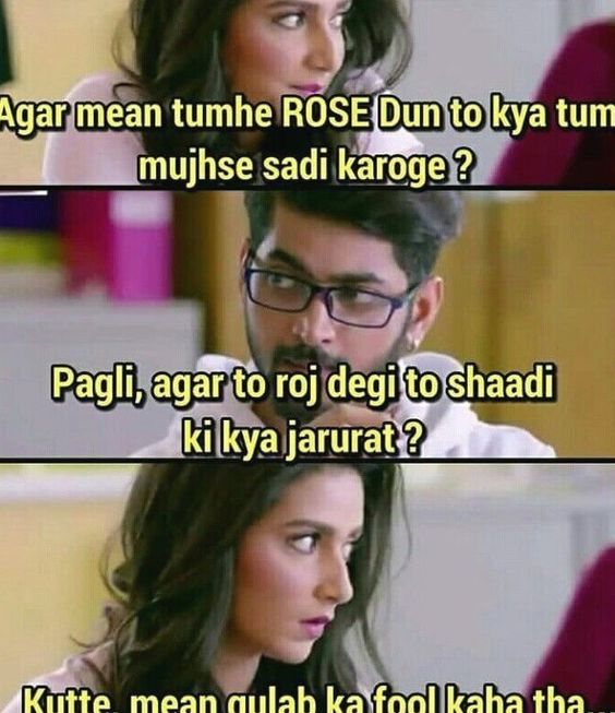 Funny Memes In Hindi Funny Facebook Meme Images Pictures Download Some Funny Jokes Funny Jokes Crazy Funny Pictures