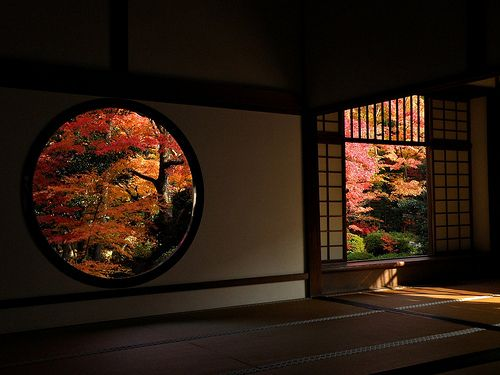 Circle window japanese design home design inspiration for Window design circle