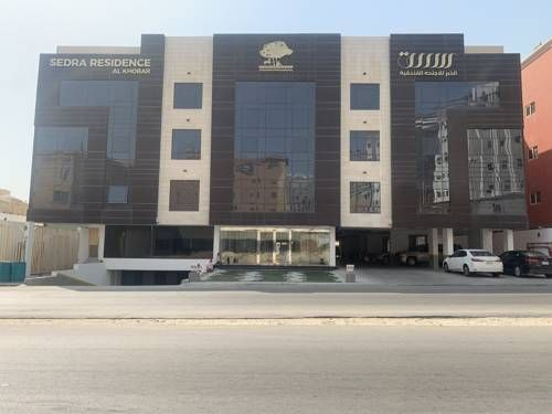 سدرة الخبر للاجنحة الفندقية فنادق السعودية شقق فندقية السعودية House Styles Mansions Residences
