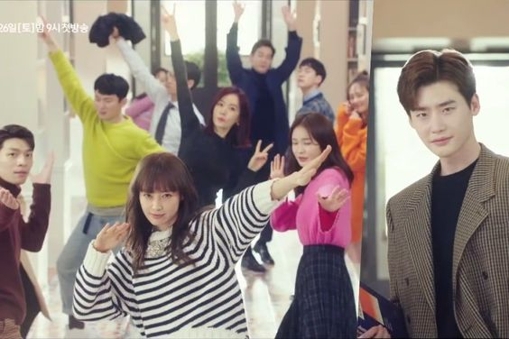 """Watch: """"Romance Is A Bonus Book"""" Cast Gets Their Groove On In Fun New Teaser"""