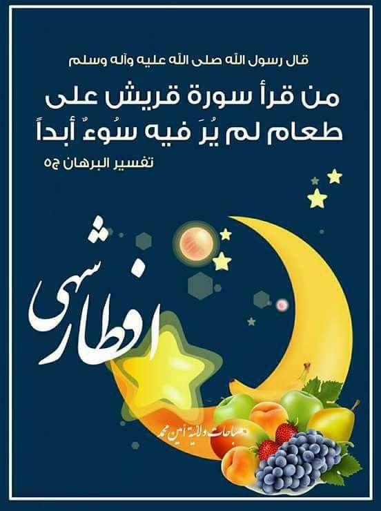 Pin De Brahimi Hayate Em رمضان كريم