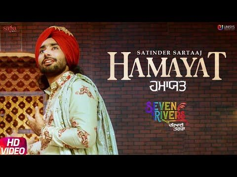 Hamayat Satinder Sartaaj Lyrics New Punjabi Songs Djunjab