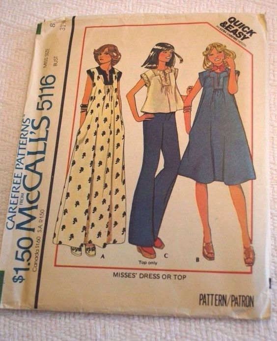 Vintage 1970's Uncut Pattern Woman McCall's Bohemian Summer Miss Size 8 #McCall