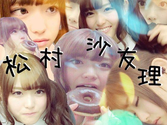 yumanogiringo:乃木坂46 松村沙友理沙友理ガチ恋がただ最近の可愛い沙友理集めただけの画像