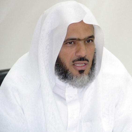 سورة الحشر عبد الباري الثبيتي Mp3