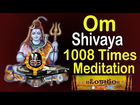 Om Namah Shivaya 1008 Times Omkaram Tv Youtube Devotional Songs Dj Remix Songs Om Namah Shivaya