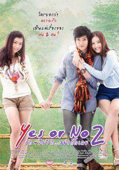 Phim Chịu Hay Không 2
