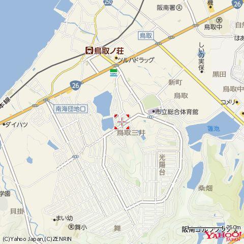Vegan caffe Nana 大阪府 (ビーガン ベジタリアン ヘルシー)-飲食店・レストラン検索ならエキサイトグルメ
