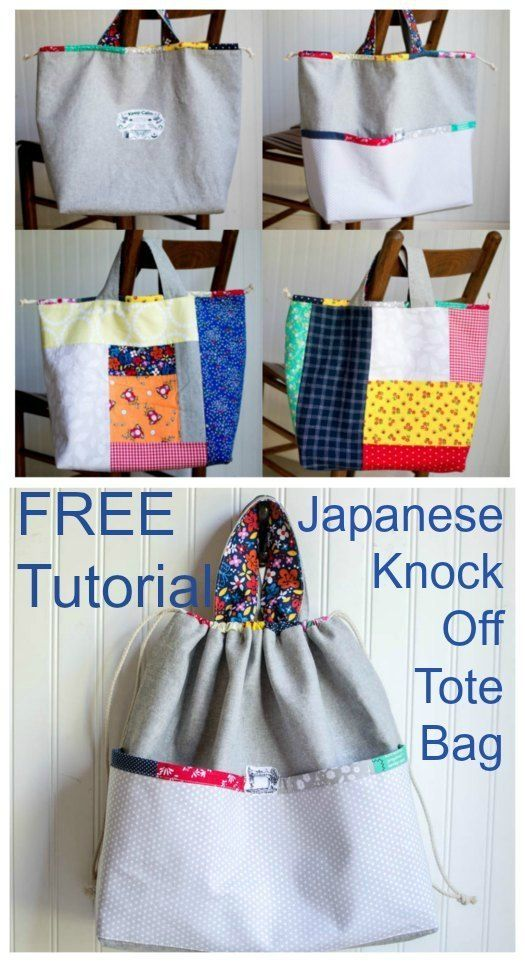 Free Tote Bag Sewing Pattern Tote Bag Pattern With Pockets Inside Or Outside Cinch Top Tote B Tote Bag With Pockets Bag Patterns To Sew Tote Bag Pattern Free