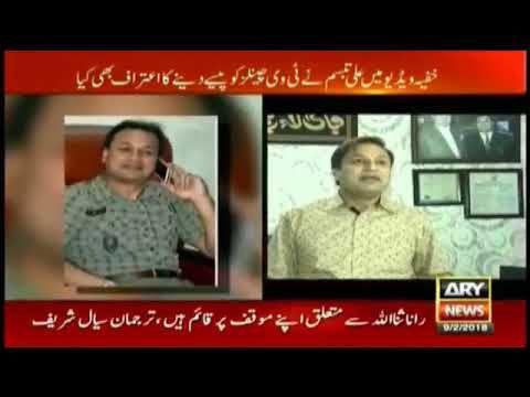 Pin On Pakistan Latest News