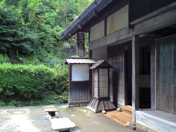 Japanese old house, in Kawasaki