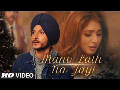 Mano Lath Na Jayi Full Song Navjeet Goldboy Latest Punjabi Songs 2019 Youtube New Song Download Mp3 Song Download Songs