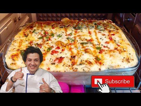 مكرونة بشاميل مكرونة بالبشاميل طعم مختلف مع الشيف محمد حامد Mohamed Hamed Youtube Middle Eastern Recipes Recipes Food