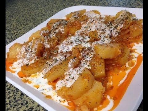 Bourani kachalo (Afghan potato with yogurt sauce ) by Amalkitchen ...
