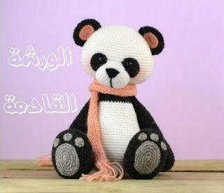 طريقة دبدوب باندا كروشية Crochetd Bear Crochet Panda Crochet Bear Patterns Crochet Bear