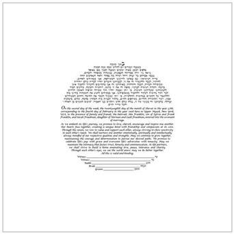 """Do It Yourself Ketubah""- Circle Text on Square available at Ketubah.com. Background  Paint it, Color it, Collage it...Make it your own!"