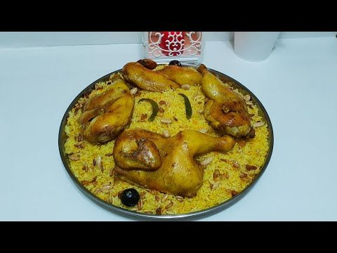 مندي الدجاج بأسهل طريقة في الفرن واطيب مذاق لايفوتكم Youtube Food Breakfast Pancakes