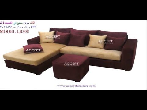 Pin By Accept Furniture On Furniture Furniture Home Decor Sectional Couch