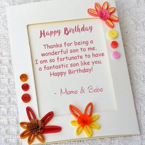 Son Birthday Wishes Greeting Card Write Name Image Online My Name Pix Cards Birthday Card With Name Birthday Wishes Greeting Cards Birthday Wishes Greetings