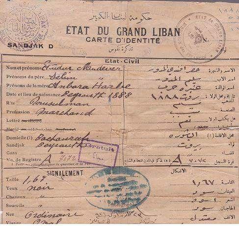 بطاقة احوال شخصية ايام دولة لبنان الكبير Junk Journal Lebanon Sheet Music