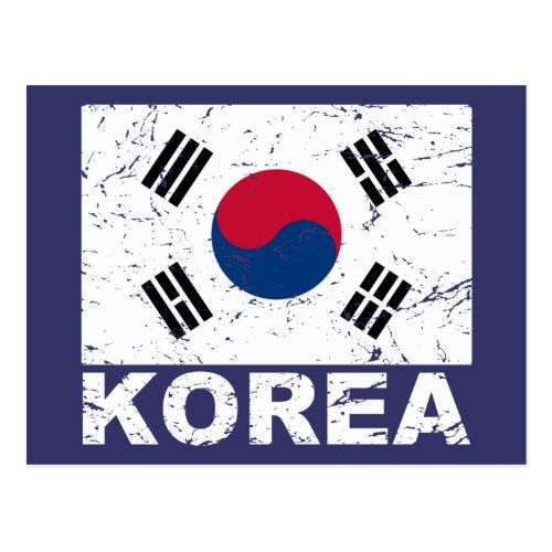South Korea Vintage Flag Postcard Zazzle Com Vintage Flag South Korea Postcard