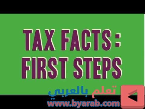 Tax Facts National Insurance Numbers And Your Personal Tax
