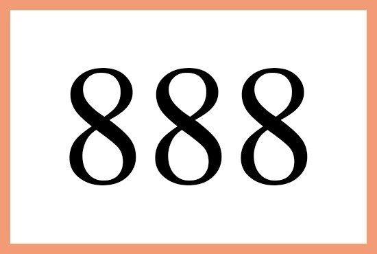 エンジェル ナンバー 8118