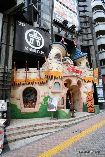 DISNEY STORE SHIBUYA TOKYO - Go Japan Go