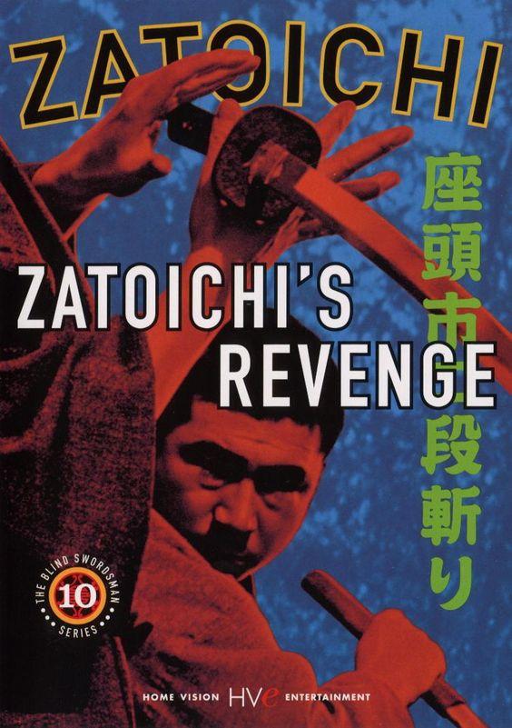 Zatōichi nidan-giri / Zatoichi's Revenge (1965) - Akira Inoue