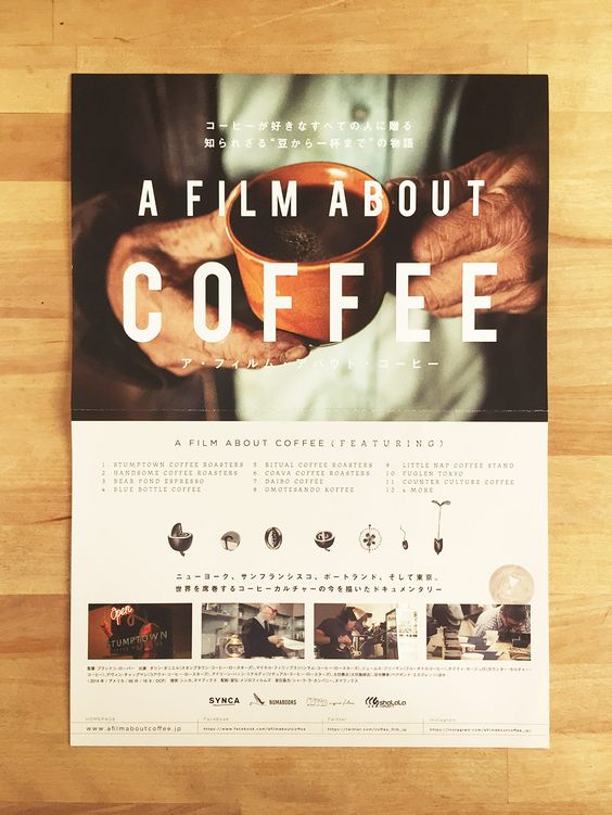 A FILM ABOUT COFFEE                                                                                                                                                      もっと見る