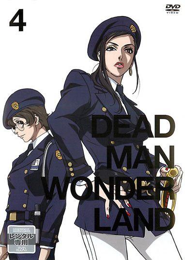 Makina Deadman Wonderland Cosplay