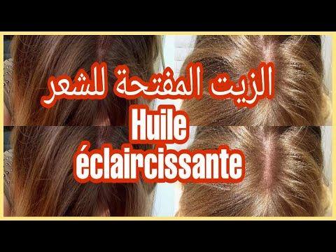 Huile Eclairsissante تفتيح الشعر بأفضل زيت سر من اسرار الصالونات المحترفة Youtube