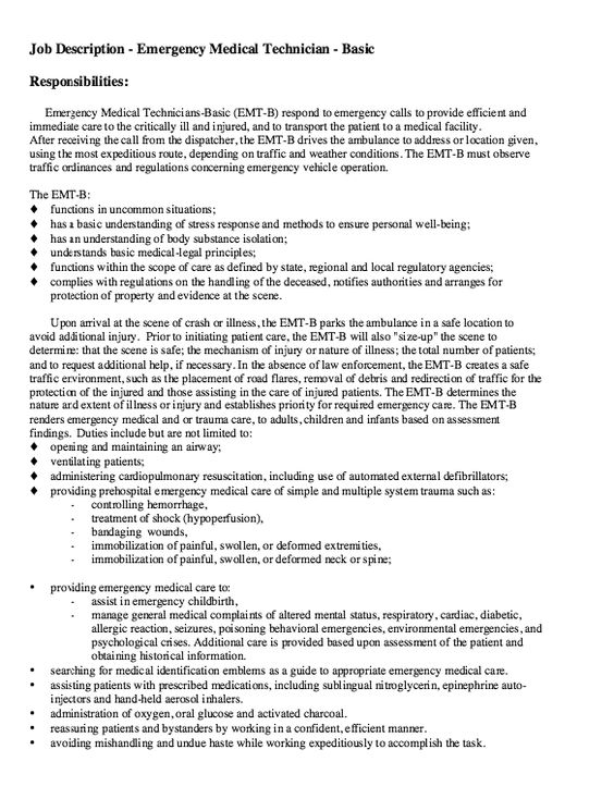 Emt Job Description - Http://Resumesdesign.Com/Emt-Job-Description