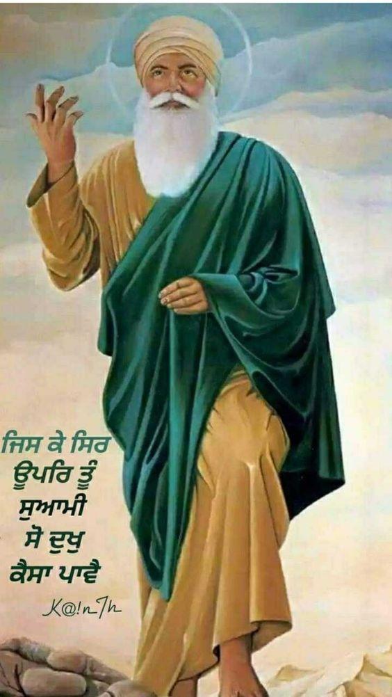 Guru Nanak Images Hd Guru Nanak Wallpaper Guru Nanak Jayanti Shri Guru Granth Sahib Baba nanak hd wallpaper