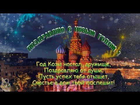 Лучшие приколы на Новый Год.Приколы, веселые и шуточные новогодние видео...