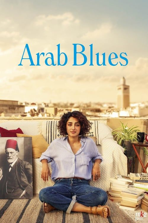 Regarder Film Arab Blues Film Complet Streaming Vf En Francais