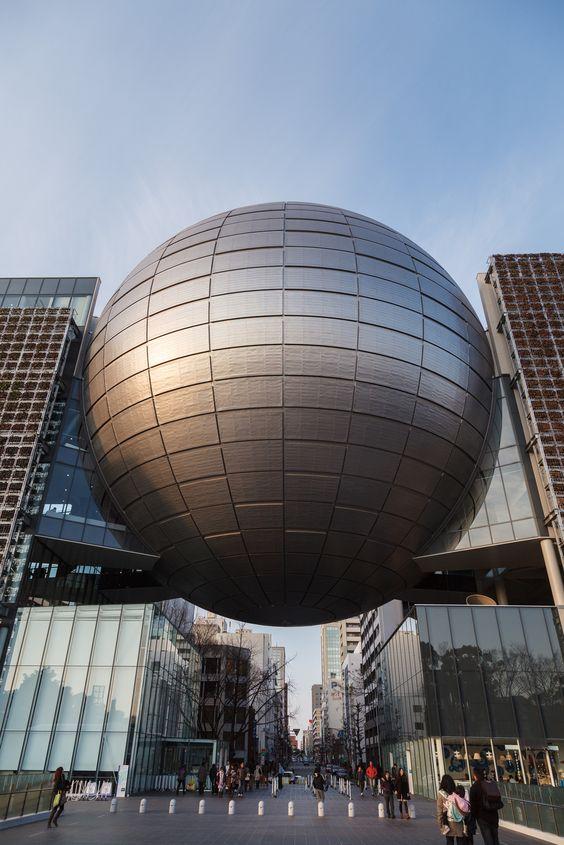 Museo de la Ciencia y el Planetario Nagoya, Aichi, Japón.  名古屋市科学館: