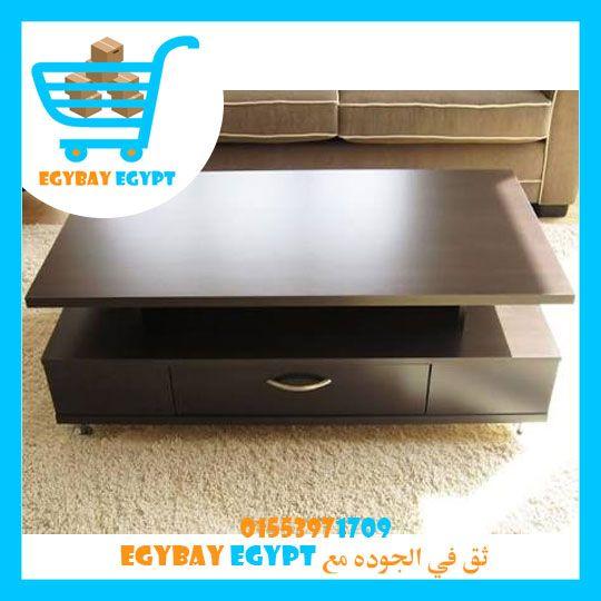 طاولة ليفنج روم لون فينجي Coffee Table Floating Nightstand Home Decor