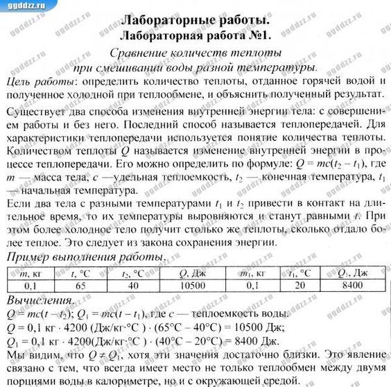 Решебник география 7 класс и.п галай и з я андриевская