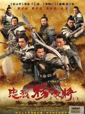 Phim Giải Cứu Tướng Gia - Full HD 2016