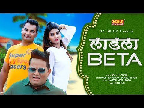 Laadla Beta Raju Punjabi Ft Sonika Singh Songs Mp3 Song Mp3 Song Download