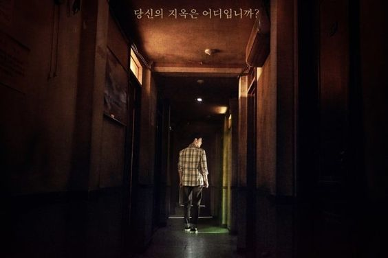 "Im Siwan Wades Through Darkness In Creepy Teaser Poster For ""Strangers From Hell"""