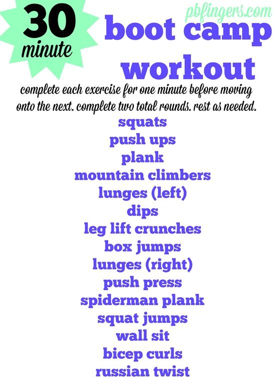 30 Minute Boot Camp Workout   Home, Camps and Cardio