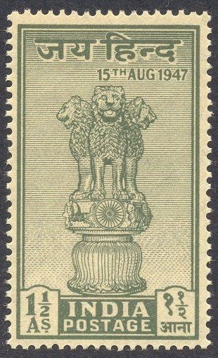 India 1947 Ashoka Lions 1 and half annas - Postage stamps and postal history of India - Wikipedia, the free encyclopedia
