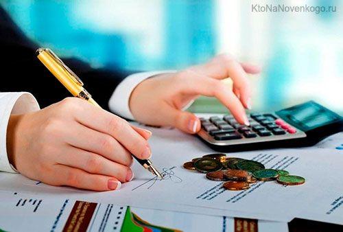 Финансы — что это такое, функции и система финансов, а также ее контроль | KtoNaNovenkogo.ru