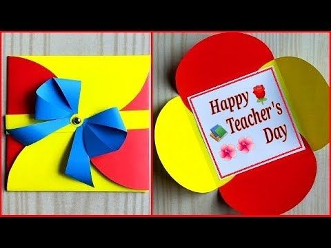 Pin By Labban Manal On Arts In 2020 Handmade Teachers Day Cards