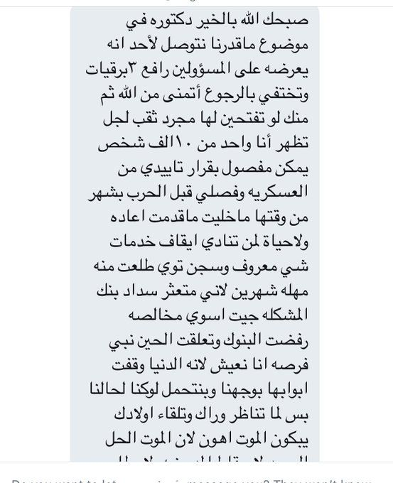 د لمياء عبدالمحسن البراهيم On Twitter Word Search Puzzle Math Words