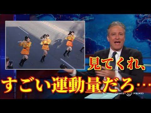 海外の反応 新年のパレードに参加した日本の女子高生マーチングバンドが海外で話題に 激しいステップと素晴らしい演奏に世界が絶賛 海外 すごい運動量だね 動画のカンヅメ youtube 演奏 パレード マーチングバンド