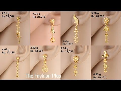 Latest Light Weight Gold Earrings Designs With Weight And Price Youtube Gold Earrings Designs Gold Earrings With Price Simple Gold Earrings