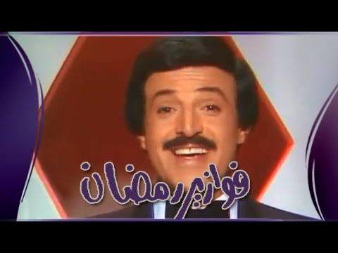 65 فوازير الأفلام فطوطة 83 تتر البداية Youtube Youtube Radio Incoming Call